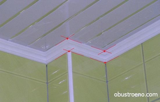 На фото обозначены точки пересечения кромок.