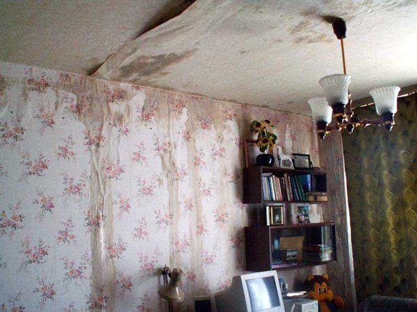 нашу квартиру затопили соседи