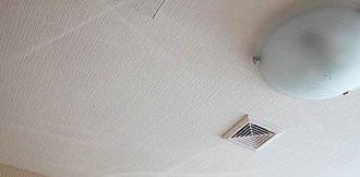 Прежде всего, обустройте в помещении качественную вытяжную вентиляцию.