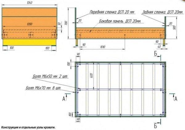 Пример подходящего чертежа с указанием всех необходимых данных