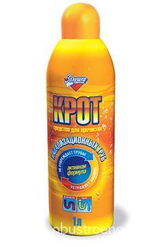 "Средство ""Крот"". Цена литровой бутылки - от 40 рублей."