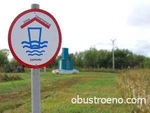 Знак, означающий наличие санитарной зоны водопроводной системы