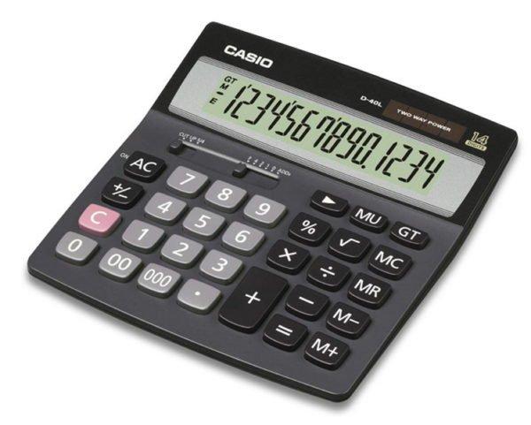 А потом можно воспользоваться калькулятором.