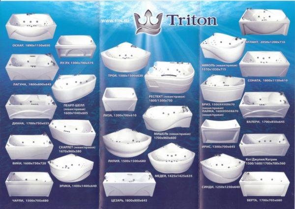Бренд «Тритон» предлагает широкий ассортимент изделий