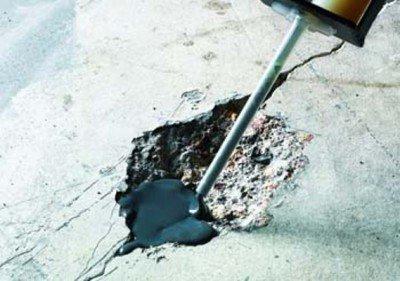 Дефекты бетонного перекрытия следует устранить.