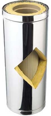 Для эксплуатации важна толщина внутренней стенки дымовой трубы.