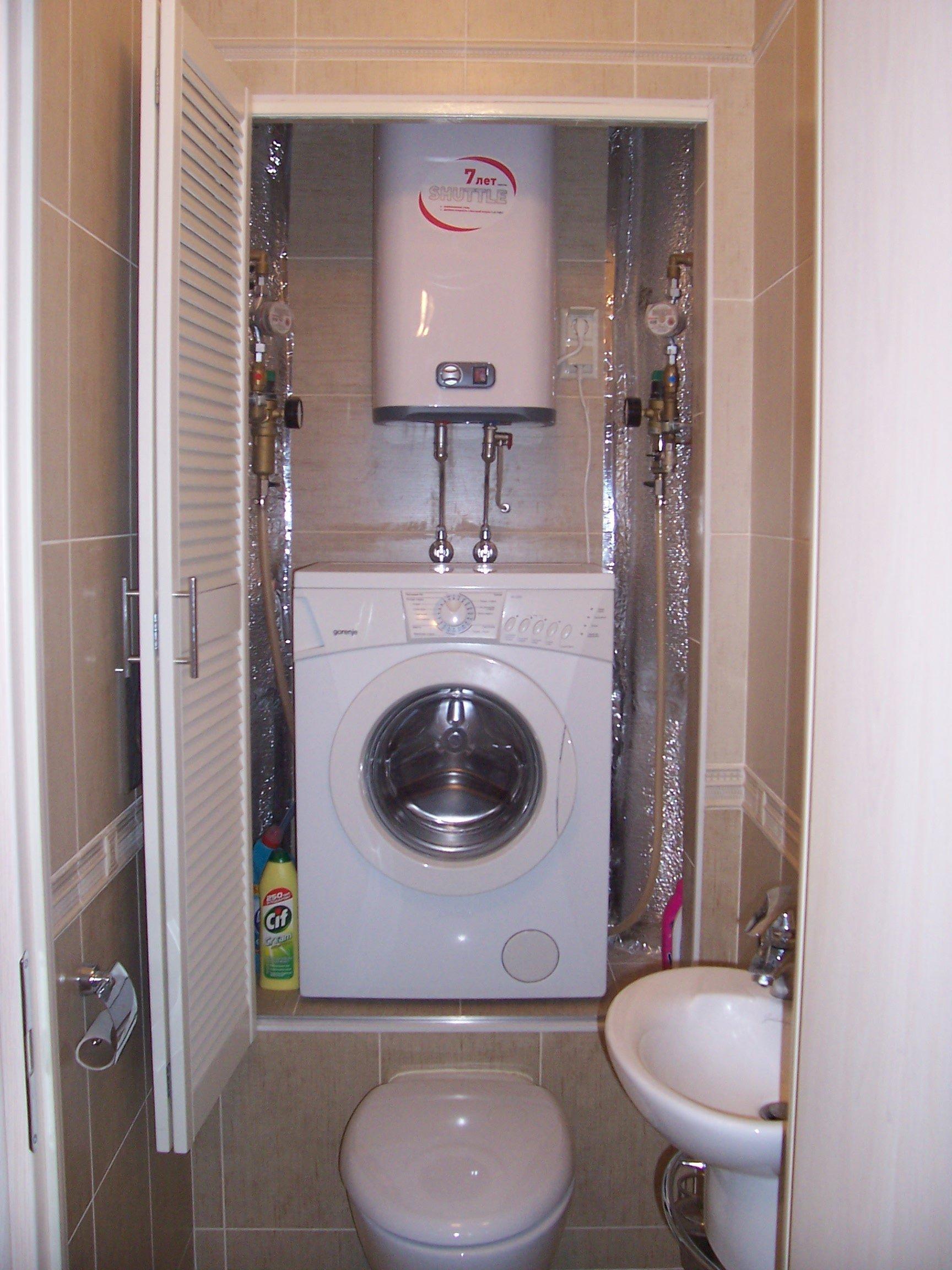 Как в ванной разместить стиральную машину