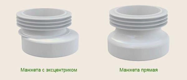 Гофрированные манжеты для подключения унитаза к сливу