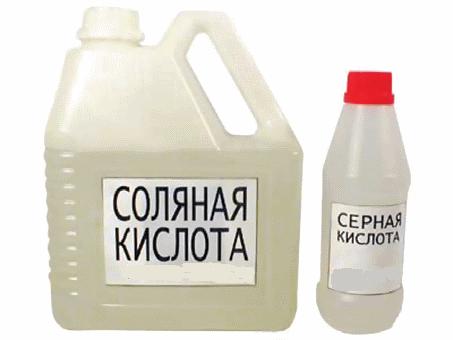 Концентрированные кислоты в полиэтиленовых упаковках.