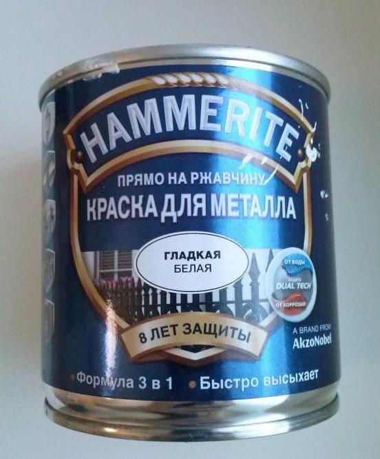 Краска Hammerite с возможностью нанесения на ржавчину