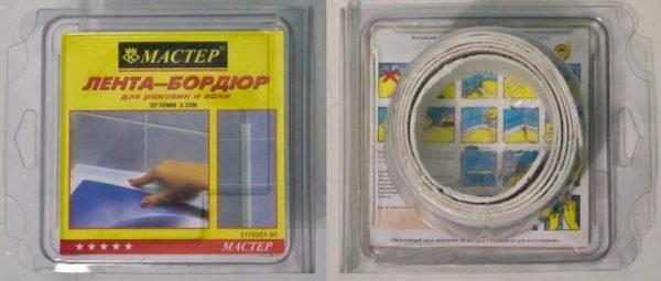 На фото - самый недорогой вариант бордюрной ленты