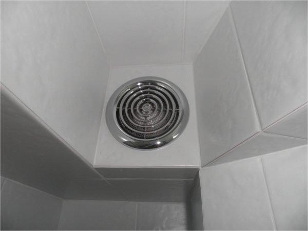 Простейший вентилятор часто решает проблему раз и навсегда