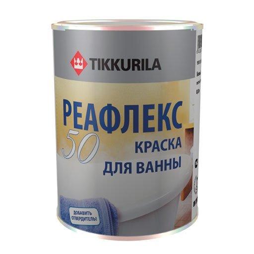 Специальная эпоксидная краска для ванн Тиккурила - Реафлекс 50