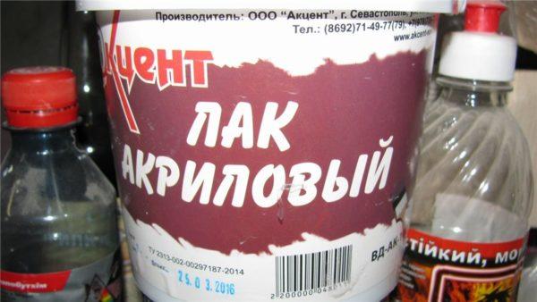 Водно-дисперсионный акриловый лак севастопольского производства.