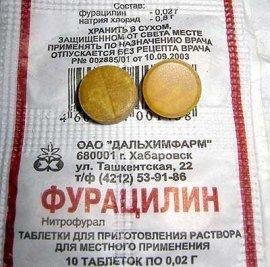 Еще одно недорогое, но эффективное средство против грибка