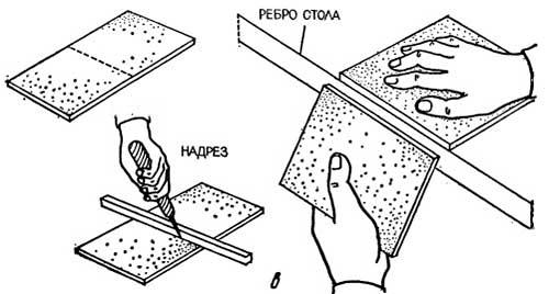 Если надрезать лист на четверть толщины, он сломается точно по надрезу.