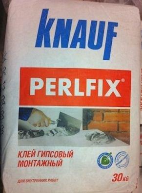 Гипсовый монтажный клей Перлфикс от немецкой компании Кнауф.