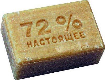 Хозяйственное 72-процентное мыло
