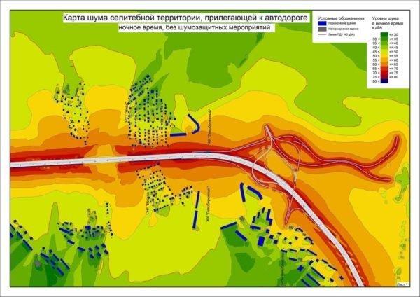 Карта, наглядно иллюстрирующая уровень шумов на территории, прилегающей к автодороге.