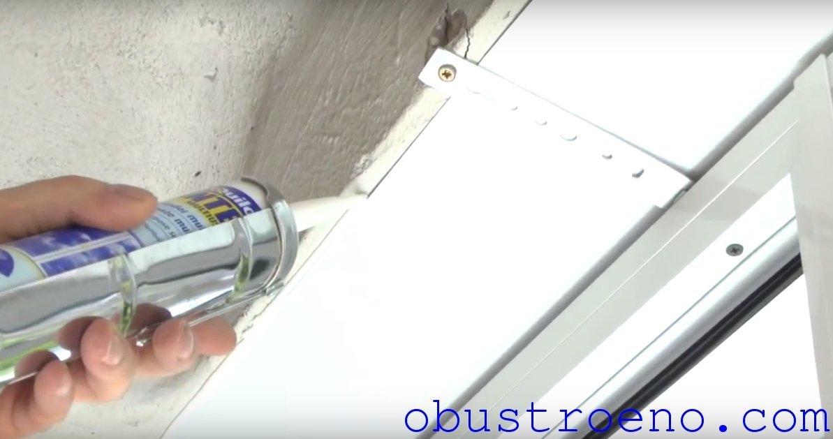Раздвижные окна на балкон: установка и регулировка своими ру.
