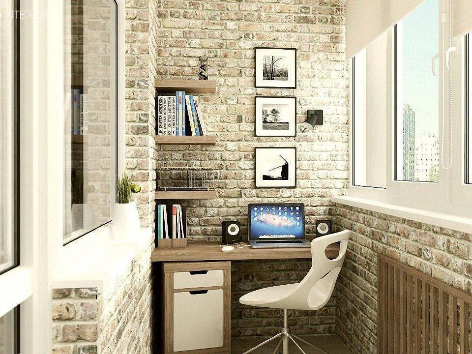 Балконный стиль: 8 вариантов дизайна obustroeno.com.