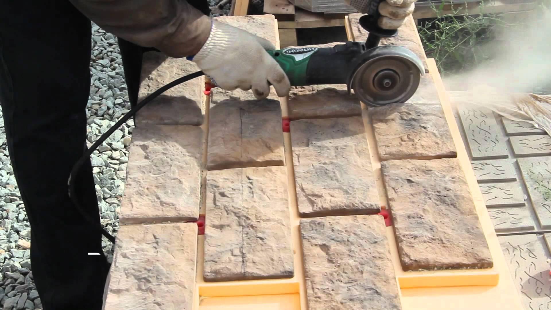 Изготовлении плиты фундамента своими руками