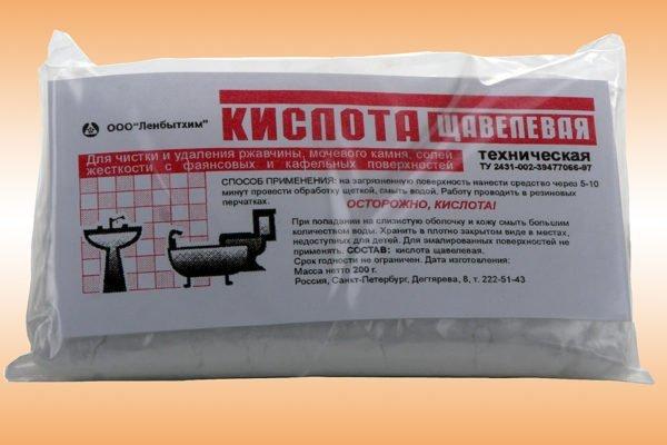 Щавелевой кислота является проверенным средством для чистки сантехники