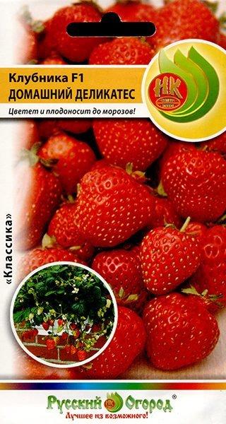 Семена балконного сорта садовой земляники «Домашний деликатес».