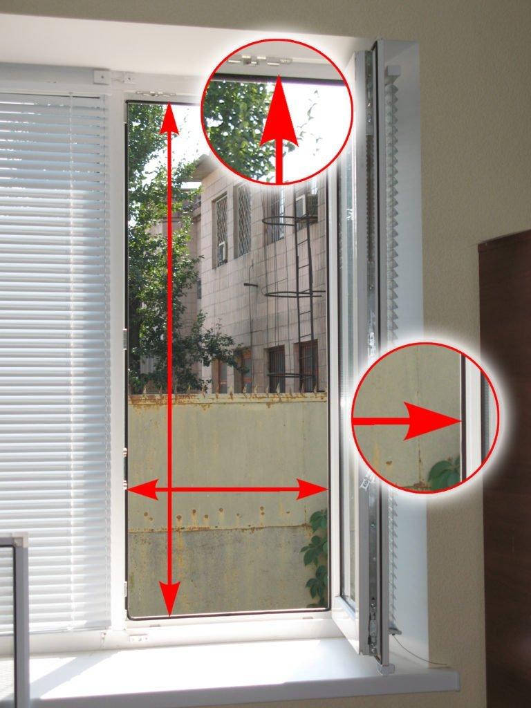 Москитные сетки на пластиковые окна замер