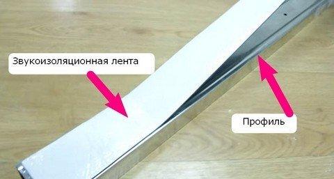 Специальная лента незаменима для панельных строений