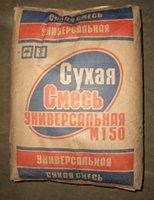 Сухая смесь для стяжки – дешево и удобно