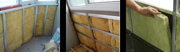 Утепление балкона минеральной ватой по «сухой» технологии