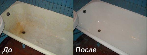 Вид до и после реставрации