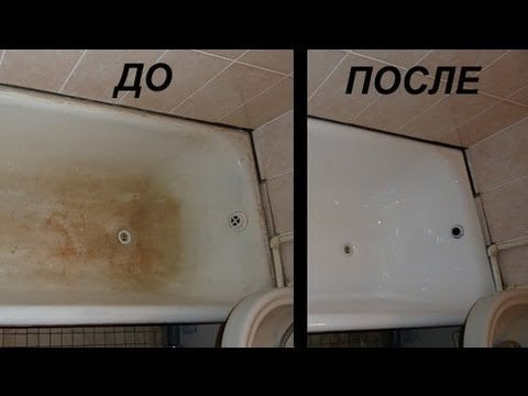 Впечатляет, правда? При желании можно в буквальном смысле преобразить вашу ванну