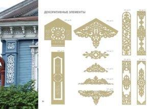 Трафареты-цветы из бумаги на окна можно разнообразить круглыми элементами