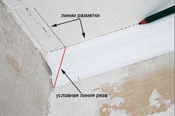 Потолочный плинтус как сделать внутренний угол без  808