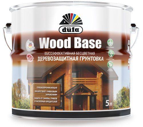 5 литров качественного грунта от бренда «Дюфа» обойдутся вам в 1500 рублей