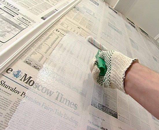 А почему бы и не газетами?