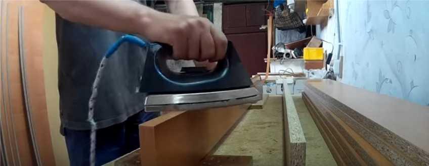 Как клеить кромку для дсп своими руками 68