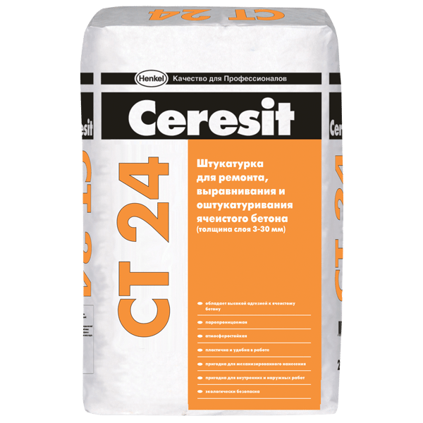 Цементная штукатурка для пористого бетона от Ceresit.