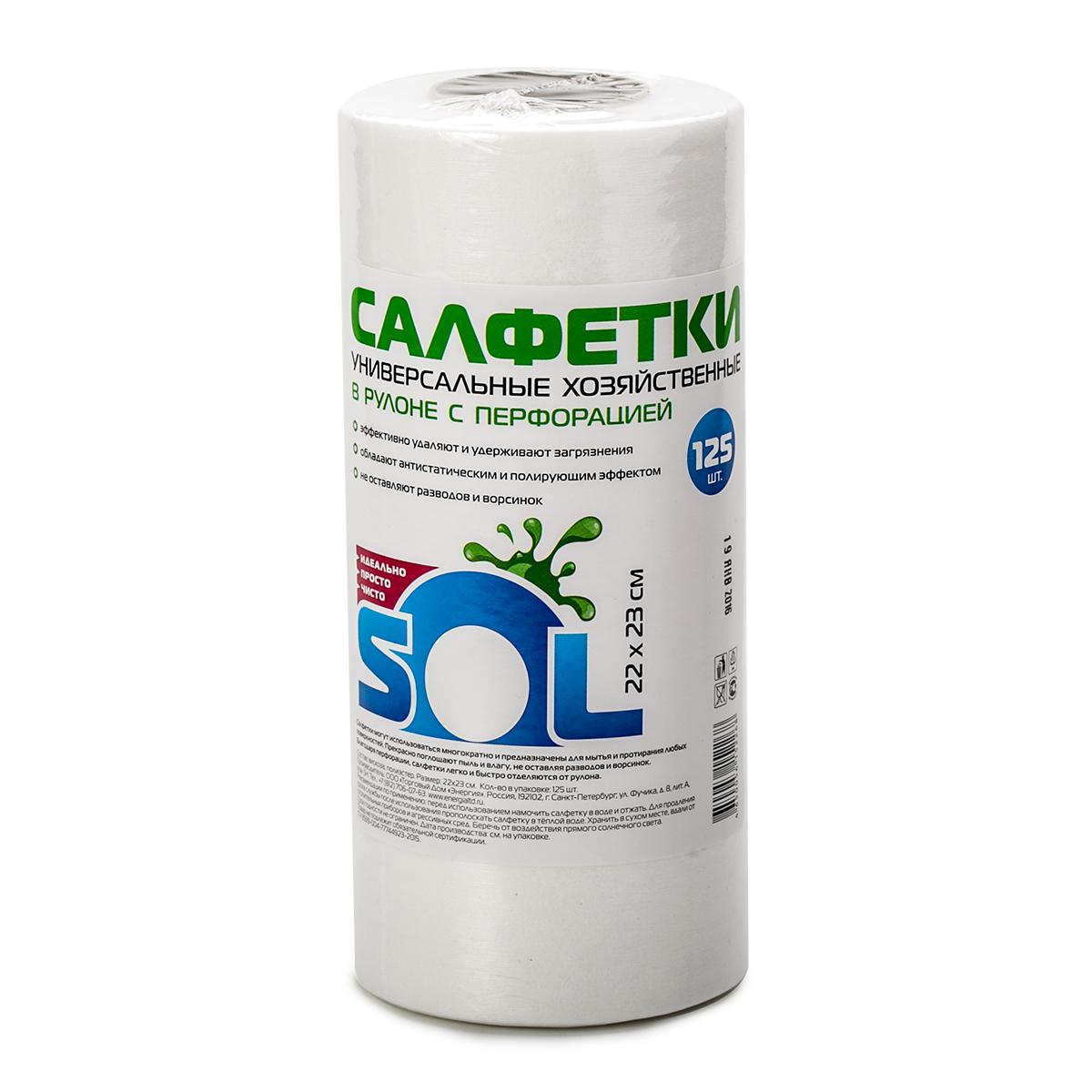 Салфетки можно использовать как многоразовые, если стирать их после каждого использования