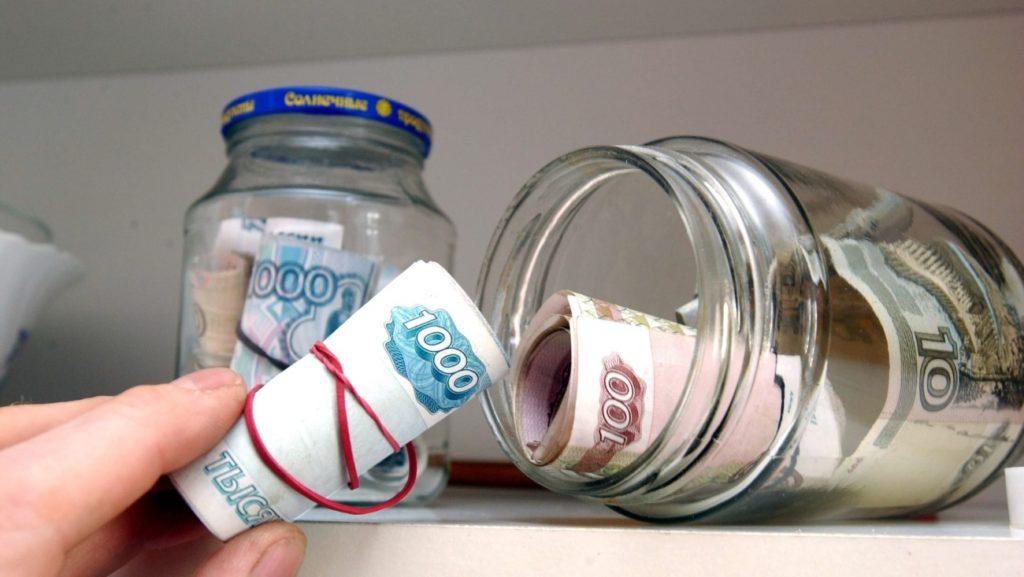 Финансовая подушка безопасности – это гарантия того, что в экстренной ситуации вы не останетесь без денег