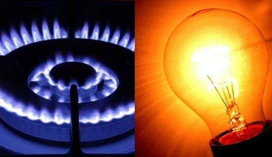 Газ стоит дешевле электричества