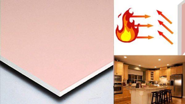 Главная характеристика ГКЛО — его предел огнестойкости.