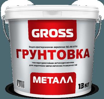 Грунт GROSS МЕТАЛЛ надежно защищает металлические поверхности от коррозии
