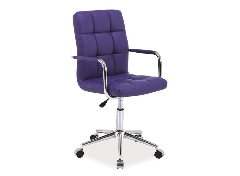 Металлокаркас офисного кресла служит в разы дольше, чем более распространенный пластиковый вариант