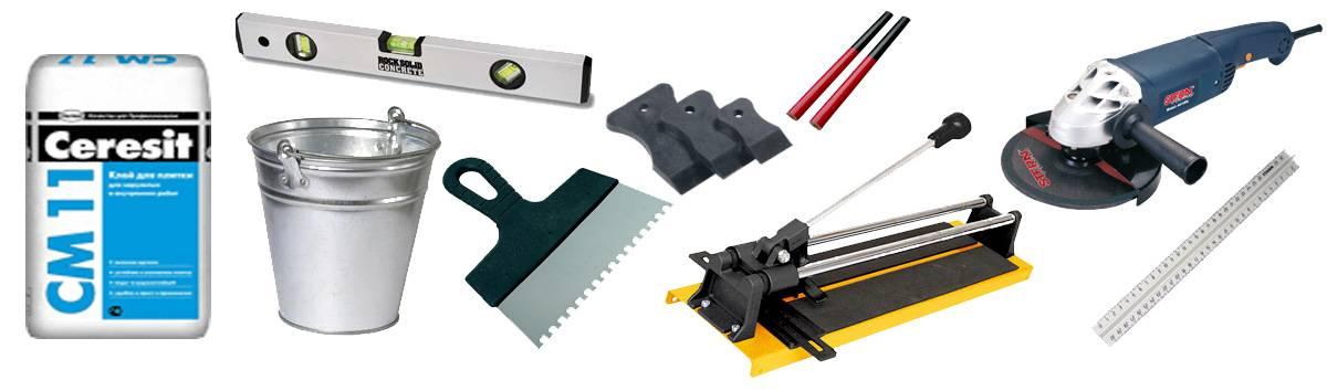 Укладка плитки не требует использования дорогого инструмента.