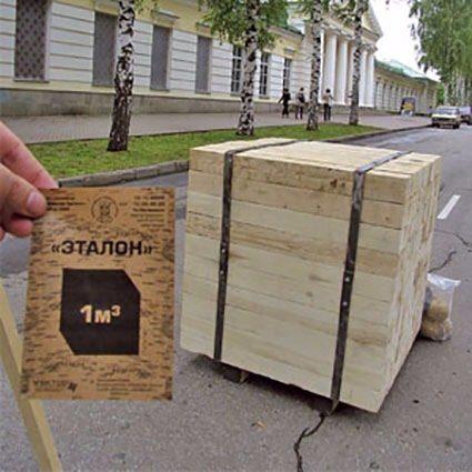 Количество пиломатериалов обычно измеряется в метрах кубических