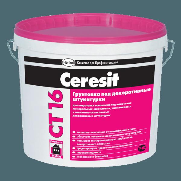 Краска-грунтовка позволит легко перекрасить стену в любой цвет
