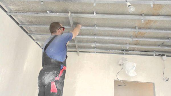 Монтаж подвесного потолка: сборка каркаса